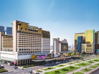 โรงแรม&ศูนย์รวมความบันเทิงนากาเวิร์ล NagaWorld