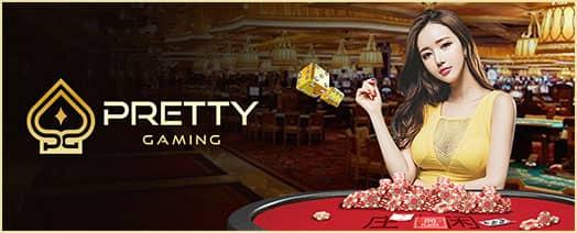 แนะนำเว็บคาสิโน Pretty Gaming สุดยอดเว็บคาสิโนออนไลน์